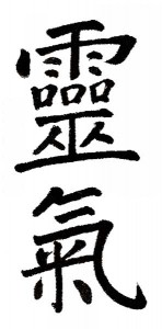 Das traditionelle Reiki Zeichen